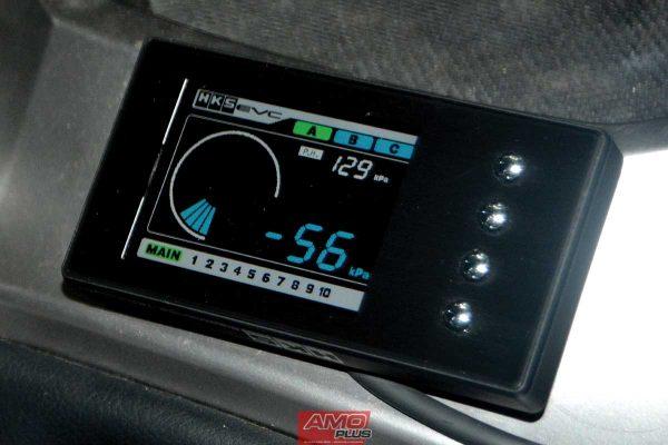 Subaru-Mega-Agung-Controler